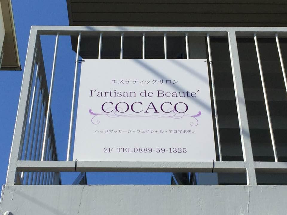 COCACO(コカコ)