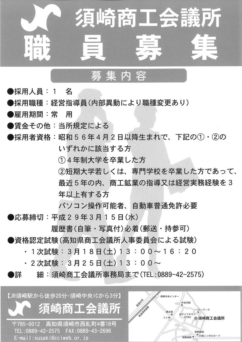 shokuboshu-1
